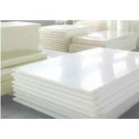 FEP板,进口FEP板,全氟乙烯丙烯板