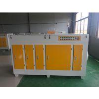 UV光解光氧催化废气净化设备实恒CFX-59新型等离子光氧一体机