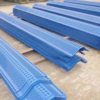 防风抑尘网价格 蓝色喷塑板 铁板挡风网