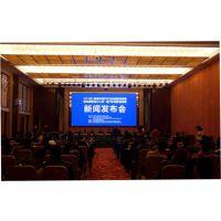 上海户外显示屏出租视屏设备租赁公司