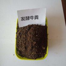 运城当地哪个批发市场有卖【发达牌】鸡粪有机肥?一棵果树用几斤干鸡粪?