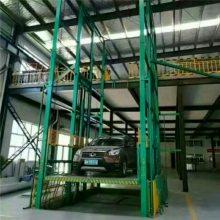 崇左固定式液压升降机 小型货物举升机 大吨位液压货梯坦诺生产厂家