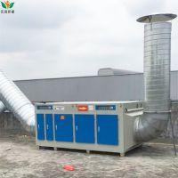 磁感等离子光解净化器 光氧催化活性炭吸附箱 除臭除烟一体机 环保厂家直销