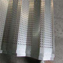 铁皮防风网 镀锌板抑尘网 防尘网生产