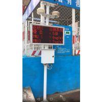 杭州建筑工地气象在线监测仪