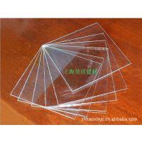供应透明PC板 灯箱板 扩散板 磨砂板