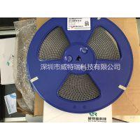 贴片式电感PRS6045-680MT 68uH 风华电感