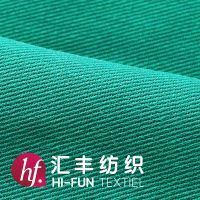 青岛帆布面料厂家|颜色齐全|做工精细