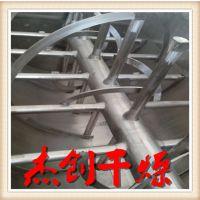 专业技术大型腻子粉专用螺带混合机 腻子粉单轴螺带混合设备