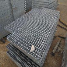 楼梯踏步钢格栅/Q235楼梯踏步板规格型号【冠成】