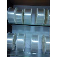 塑料光纤 裸纤 国产 侧发光光纤照明0.5-3.0 可定制
