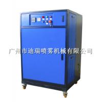 DEERI厂家定制 工业除尘加湿器 高压喷雾降尘除臭设备 造雾机