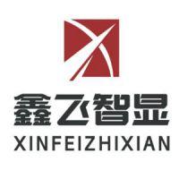 深圳市安菲尔科技有限公司