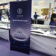 深圳南山广告喷绘制作,科技园易拉宝广告制作
