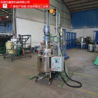 供应江西赣州高速液体分散机 色将颜料搅拌机 胶水搅拌机厂家直销