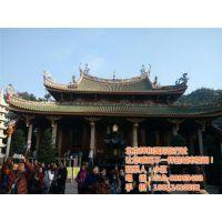9月旅游哪家好_门头沟9月旅游_北京祥和国旅