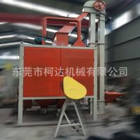CRSTA折扣输液瓶塞分选机设备P102 塑料硅胶分选机