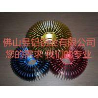 佛山厂家铝型材供应 阳极氧化铝合金制品 工业铝型材加工定制
