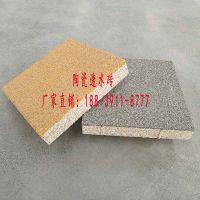 陶瓷透水砖规格吉林透水砖厂家信息