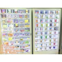 郑州智能售货机,【乐座科技】,郑州智能售货机厂家