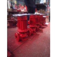 上海修津XBD14.4/20-HY喷淋泵Q=20L/SH=144M N=55KW消火栓泵恒压切线泵