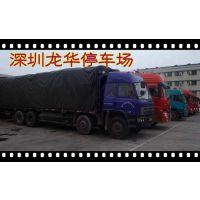 http://himg.china.cn/1/4_301_235808_800_490.jpg