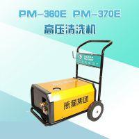 220V高压清洗机PM-360E商业 工业养殖场冲洗高压清洗机上海熊猫