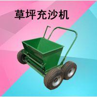 汇之鑫 手推式草坪填沙机厂家直销人造草坪