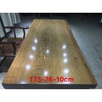 鸡翅木大板桌173长76宽 实木原木茶桌茶台办公电脑桌红木餐桌现货