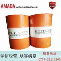 上海德润宝防锈油 300D_防锈油分类