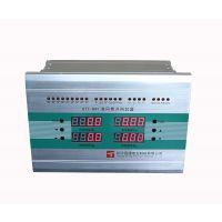 供应长沙国通电力 GTZ-841 微机自动准同期控制装置 微机集中控制装置 发电并网系统