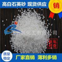 广西石英砂二氧化硅厂家-浙创化工