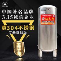 状元雨304不锈钢压力罐家用全自动无塔供水器100升1.5厚