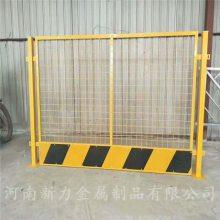 现货 1.2*2米 可移动建筑施工基坑护栏 临边安全钢材防护栏 河南新力