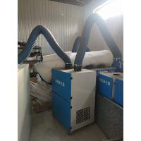 祥云厂家供应移动式双臂焊烟机可旋转除电焊烟除尘设备DN1000