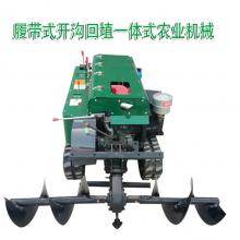 可组装使用完成五种功能 履带式开沟机 润丰 安耕机厂家