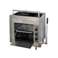 日本林内Rinnai燃气上火扒炉RGP-43A-CH 商用燃气顶火烤炉 进口面火炉