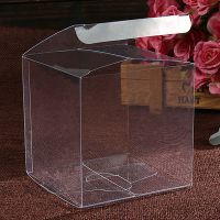厂家定做pvc包装盒 pet透明盒子 pp塑料盒磨砂斜纹盒彩盒免费设计