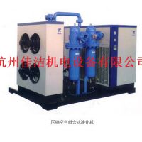 杭州佳洁沼气干燥机厂家
