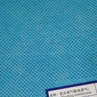安兴市坡面屋顶防水透气膜每平米多少钱