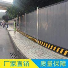 广东江门专业生产彩钢平面扣板围挡厂家 远达交通