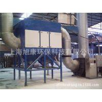 旭康工业炉废气排放治理成套处理设备收集装置净化器厂家直销