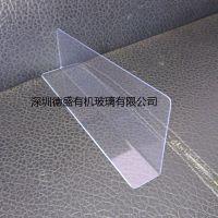 深圳德盛PVC货架隔板 L形货架挡板 透明分隔板 侧栏挡板