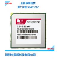 SM6320C 邮票孔 LCC封装 电信3G EVDO无线通信模块 全新原装 代理