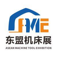 2018第八届中国-东盟(柳州)机床展