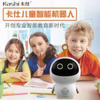 儿童故事机器人 触摸反映智能对话高科技语音 儿童教育学习早教/幼教故事机ABS材质