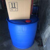 厂家直销小火锅燃料油 烤鱼环保油燃料 新型安全环保 20公斤起批