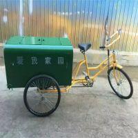 小区保洁三轮车人力三轮脚踏车生产厂家