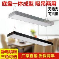 创意灯简约LED个性工作室铝材办公吊线灯 长方形铝材办公室吊线灯