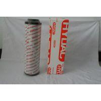 贺德克0160D010BN4HC原装进口液压油滤芯